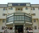 مستوصف الساحل الطبي في مكة المكرمة