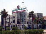 المستوصف السعودي الامريكي في جدة