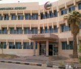 مستوصف المغلوث الطبي في الرياض