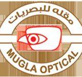 مركز مقلة للبصريات في الرياض