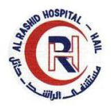 مستشفي الراشد العام الطب العام في حائل