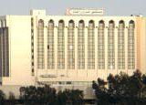 مستشفى غدران العام الطب العام في