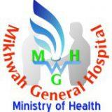 مستشفى المخواة العام الطب العام في الباحة