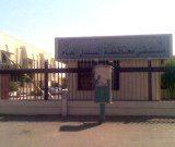 مستشفى السليل العام في الرياض