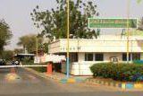 مستشفى صامطة العام في جيزان