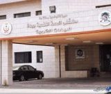 مستشفى الصحة النفسية نفسي في جدة
