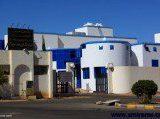مستشفى سميراء العام في حائل