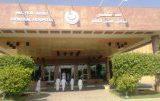 مستشفى محايل العام في عسير