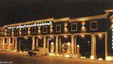 المستشفى السعودي البريطاني في الرياض