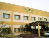 مستشفى البجادية في الرياض
