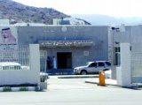 مستشفى وادي الفرع في المدينة المنورة