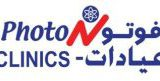 مجمع عيادات فوتون الطبي في الرياض