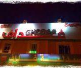 مجمع غداف الطبي في الرياض