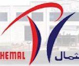 مجمع الثمال الطبي في خميس مشيط