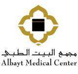 مجمع البيت الطبي في مكة المكرمة