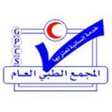 المجمع الطبي العام في جدة