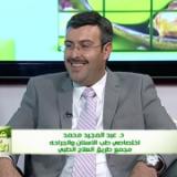 دكتور عبدالمجيد محمد اسنان في الرياض
