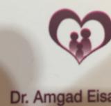 دكتور امجد عيسى الطب العام في جدة