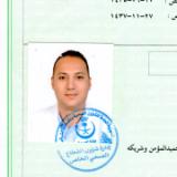 دكتور احمد سليمان جراحة التجميل في الخبر