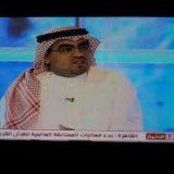 دكتور نجيب مبارك البريكي نفسي في الرياض