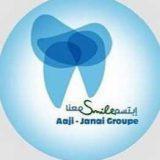 دكتور محمد اسماعيل اسنان في البديعة الرياض